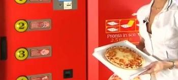 Вендинговый автомат по приготовлению и продаже пиццы