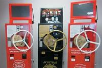 автоматы чеканки монет