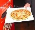 автомат приготовления пиццы