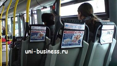 Бизнес идеи для рекламы новые бизнес идеи без вложений