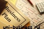 цели бизнес плана