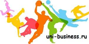 бизнес на спорте