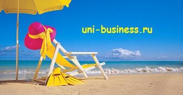 бизнес план туристического бизнеса