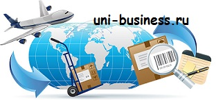 бизнес по доставке