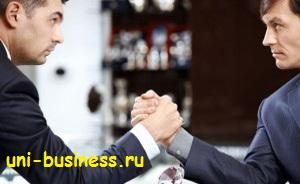 бизнес с другом