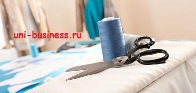 бизнес швейное производство