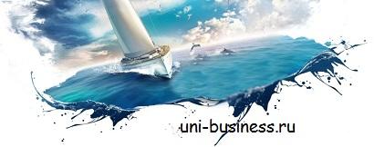 веб студия бизнес план