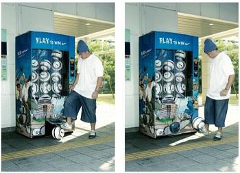 Вендинговый автомат продажи футбольных мячей