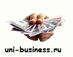 деньги на открытие бизнеса