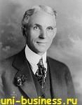 гений бизнеса Генри Форд