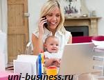 Каким бизнесом можно заняться дома