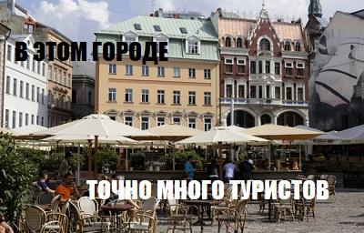 идеальный город для хостела