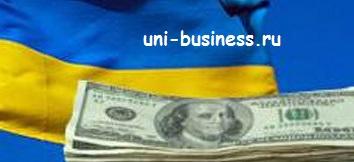 како выгодный бизнес в украине