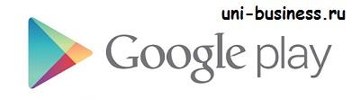 логотип гугл плэй