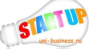 новые проекты бизнеса