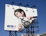 реклама для бизнеса