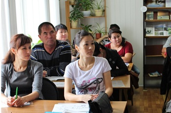 центр обучения предпринимателей
