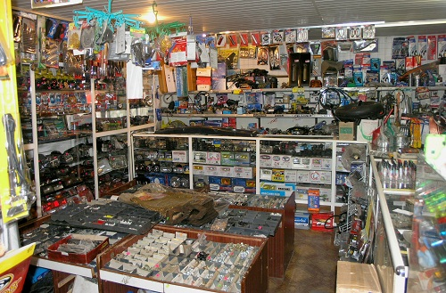 магазин 1000 мелочей