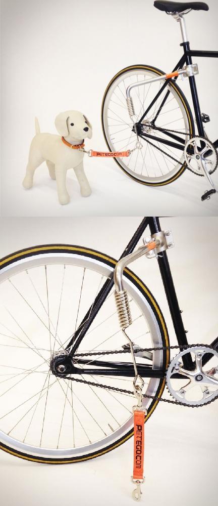 поводок для собаки пристегивается к велосипеду