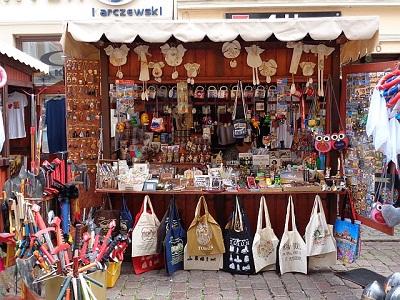 продажа сувениров на набережной