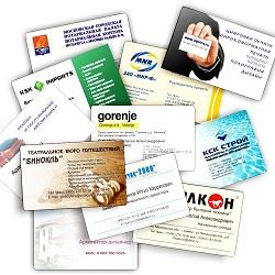 производство визиток как бизнес идея