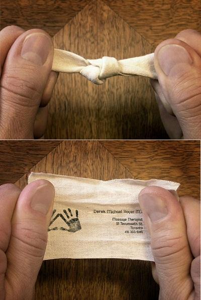визитка массажиста